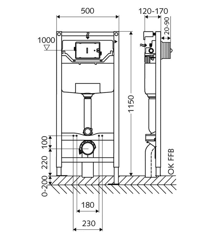 Rama WC cu rezervor SCHELL MONTUS C 120