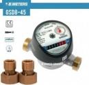 Foto Contor pentru apa rece BMeters clasa C - 1/2 inclinat 45*