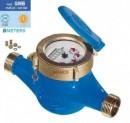 Foto Contor apa rece BMeters GMB-I cu cadran umed clasa B DN25 - 1